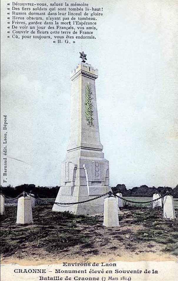 http://napoleon-monuments.eu/Napoleon1er/images/02HurtebiseCPA04.jpg