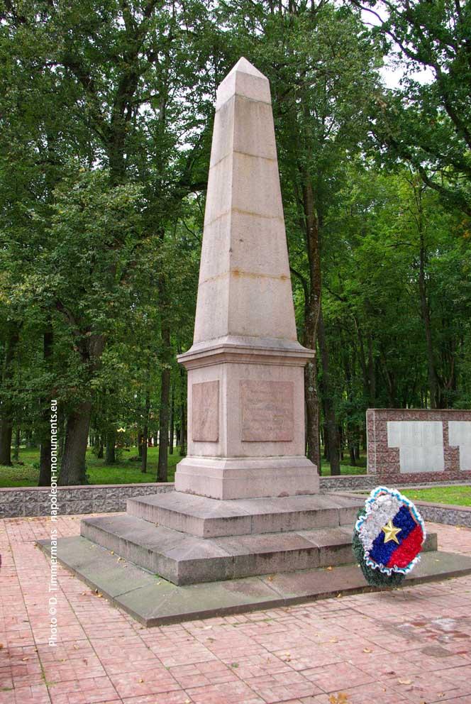 http://napoleon-monuments.eu/Napoleon1er/images/120908_248Krasnoie.jpg