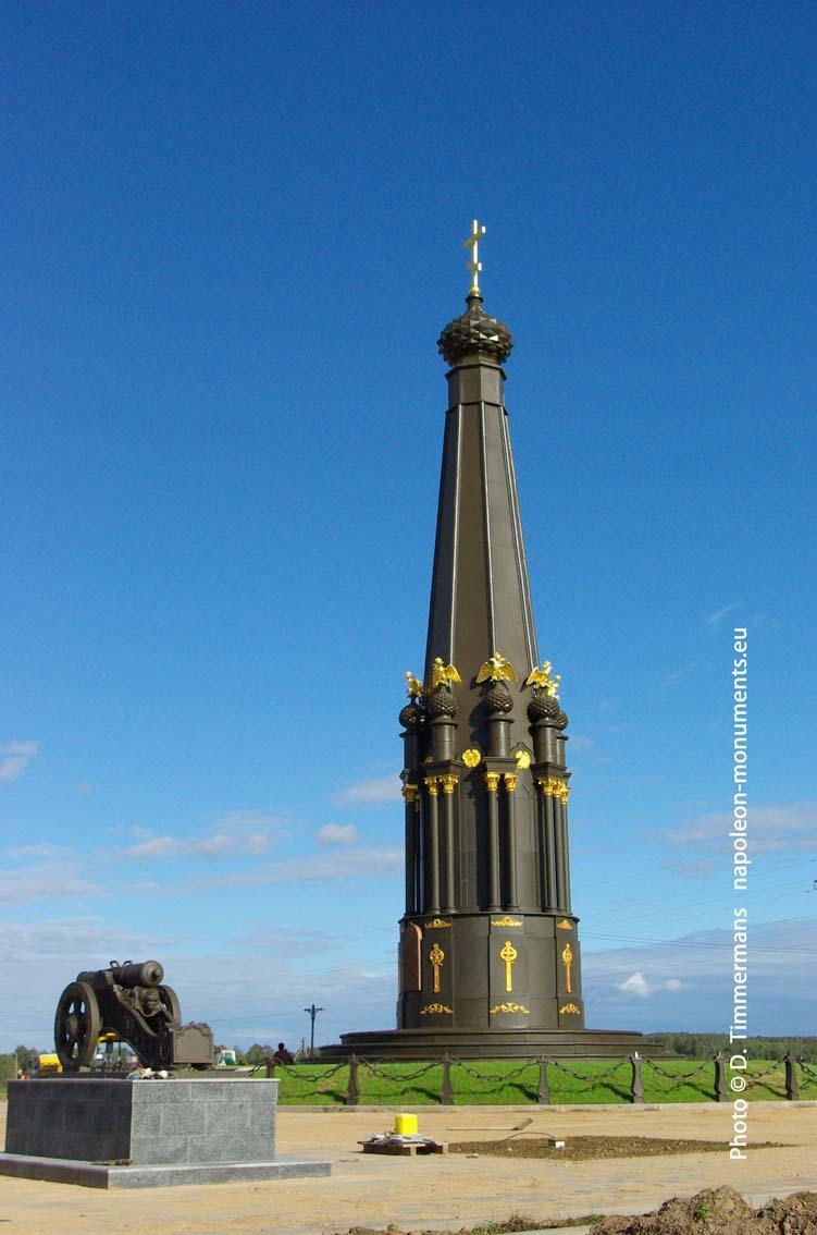 http://napoleon-monuments.eu/Napoleon1er/images/120908_330Krasnoie.jpg